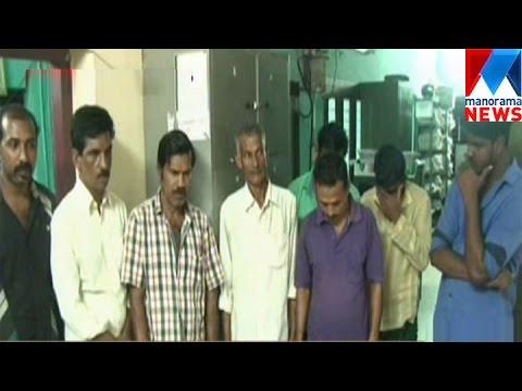 Cheettukali Team Arrested | Manorama News
