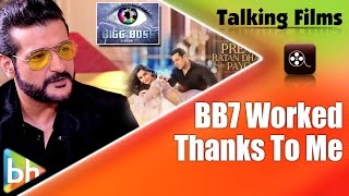 Armaan Kohli Speaks About Bigg Boss Season 7 | Prem Ratan Dhan Payo and Much More