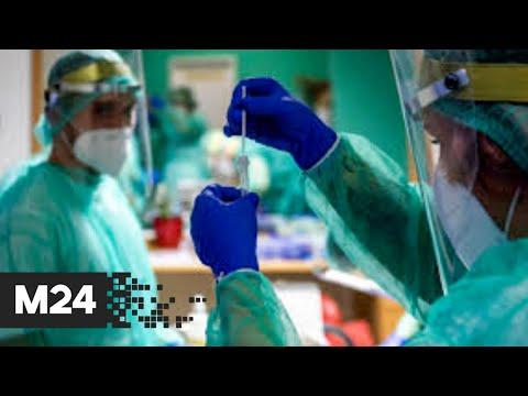 В России выявили первый случай заражения двумя штаммами коронавируса одновременно - Москва 24