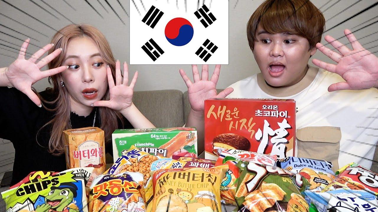 【大食い】韓国のお菓子を爆食いイムニダ!!!!