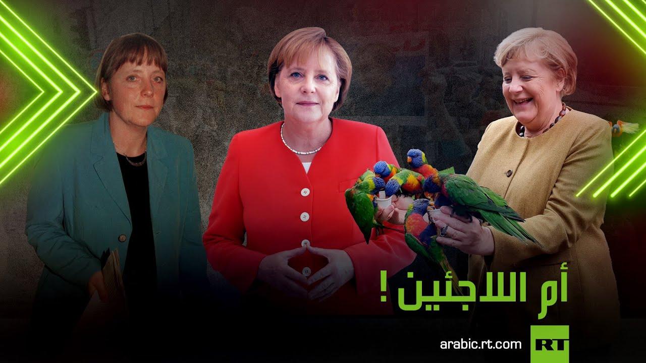 أم اللاجئين  - 19:54-2021 / 9 / 26