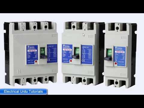 Mccb Wiring Moulded Case Circuit Breaker Conncetion Urdu Hindi