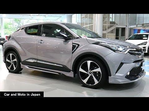 """Toyota C-HR Hybrid G """"Modellista Elegant Ice Style"""" : Gray"""