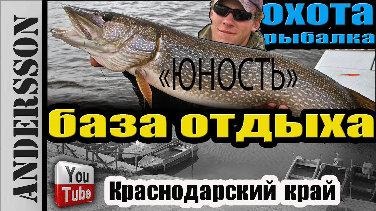 За  250 рублей охота и рыбалка в лиманах.Краснодарский край