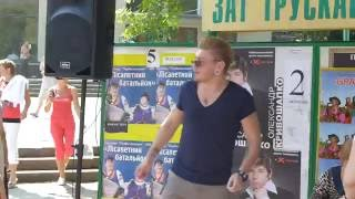 ТРУСКАВЕЦК Александр Кривошапко приглашает на концерт