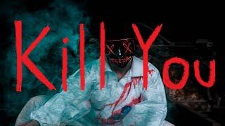 Eminem - Kill You 가사, 한글자막