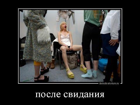 Эротические неприличные Новые Русские демотиваторы. ЧТО-ТО ЗДЕСЬ НЕ ТАК. наша RUSSIA.