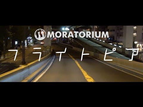 MORATORIUM - フライトピア [Official Lyric Video]