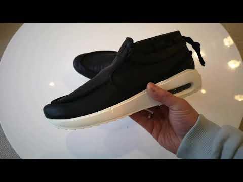Nike SB Air Max Stefan Janoski 2 Moc: Unboxing, Impressions & On Feet
