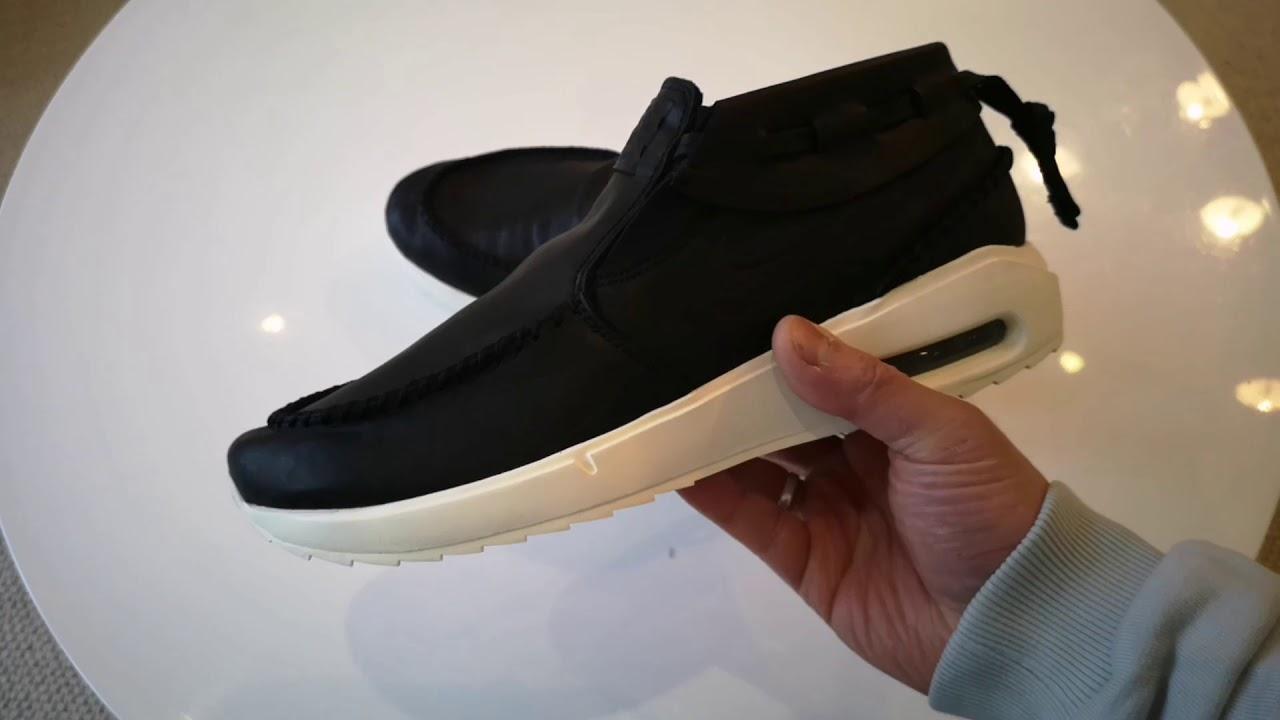 nike sb air max janoski 2 men's skate shoe
