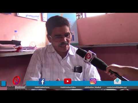 Karnataka application bhagya form shaadi Raitara Sala