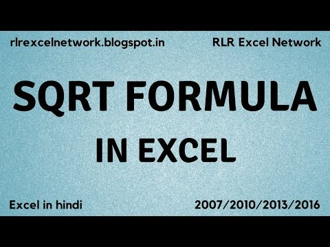 64* How To Use SQRT Formula In Excel {Hindi}