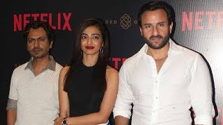Sacred Games Netflix Web Series Launch Full Video HD | Saif Ali Khan, Nawazuddin, Radhika Apte
