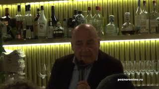 Владимир Познер о Дуде, интеллекте и будущем