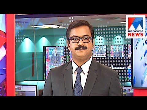 പത്തു മണി വാർത്ത | 10 A M News | News Anchor - Priji Joseph | June 20, 2017 | Manorama News