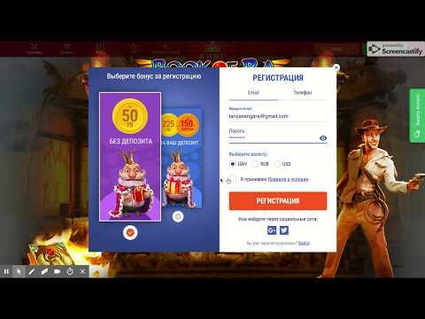 Депозиты и выплаты в онлайн казино Украины
