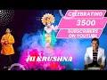 Hi Krushna Hi Krushna Boli ( Sambalpuri Song) by Sandeep