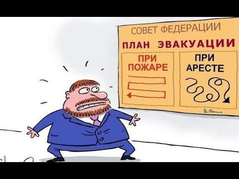Начались аресты по решению Верховного Суда СССР