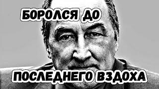 Умер Народный артист РФ Борис Клюев