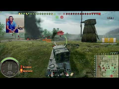 World Of Tanks.PS4.VK 72.01 K,нужен мастер