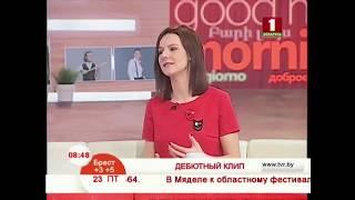 Дебютный клип Анжелики Пушновой