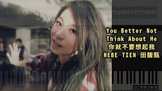 You Better Not Think About Me 你就不要想起我, HEBE TIEN 田馥甄 (鋼琴教學) Synthesia 琴譜