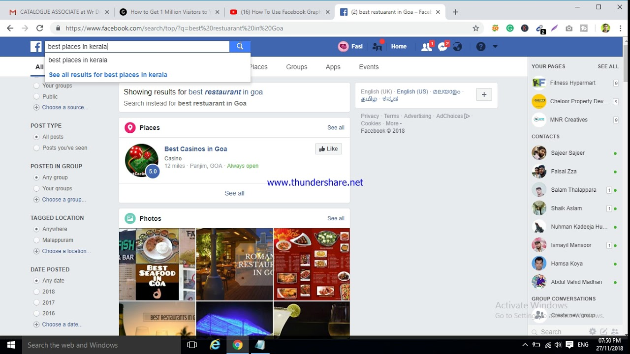 How to use facebook graph search | facebook graph search