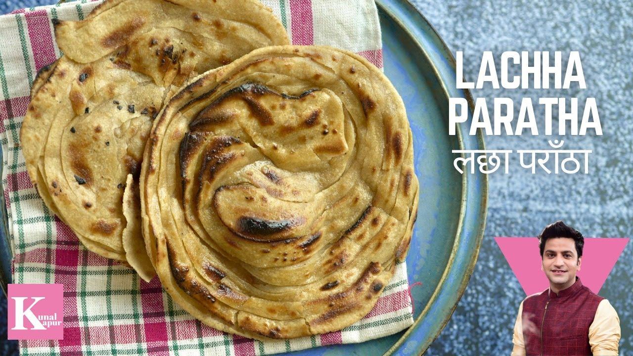 Download लच्छा परांठा बनाने की आसान विधि | Lachha Paratha Recipe on Tawa -Multi Layered Paratha | Kunal Kapur