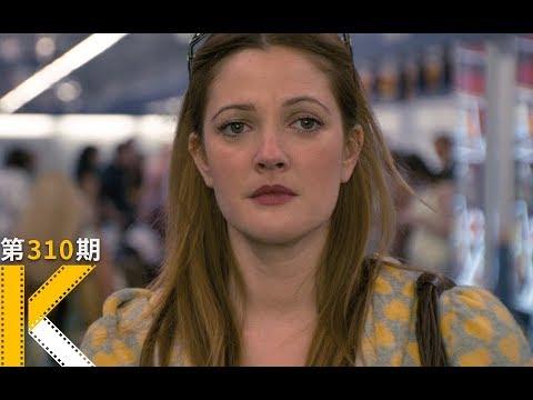 【看电影了没】不想回家,不是因为我不孝顺《天伦之旅》