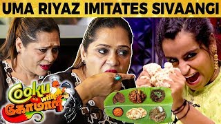 Uma Riaz Imitates Venkatesh Bhat & Damu – Ultra Level Fun! Entertainment Guaranteed!! | Throwback