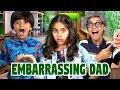 Embarrassing Dad App : SKETCH COMEDY // GEM Sisters
