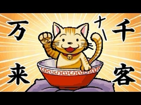 [English Subtitles] Osu! Tatakae! Ouendan: Linda Linda (Perfect, Insane Mode)