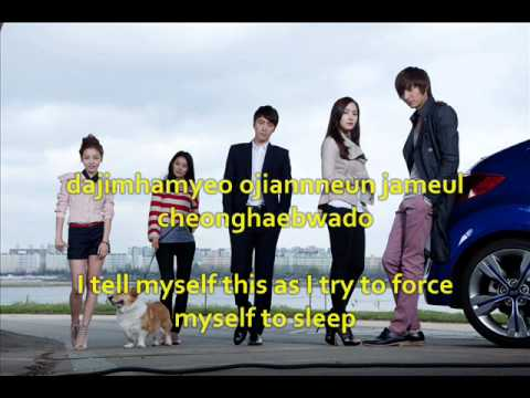 suddenly city hunter ost (w/ english lyrics)
