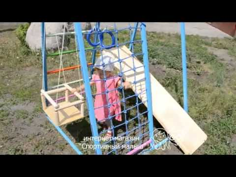 Детский спорткомплекс Теремок в металлическом корпусеиз YouTube · Длительность: 36 с