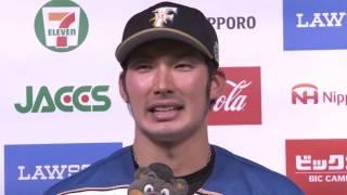 ファイターズ・大田選手・中田選手のヒーローインタビュー動画。 2017/0...