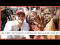 MY TRIP TO SIERRA LEONE WITH COMIC RELIEF