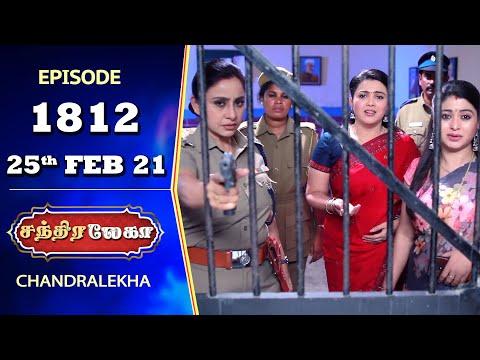CHANDRALEKHA Serial | Episode 1812 | 25th Feb 2021 | Shwetha | Munna | Nagasri | Arun
