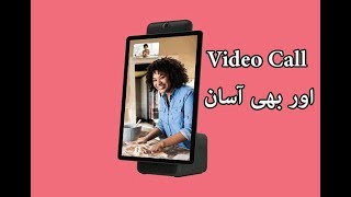 Facebook  AI-powered video-calling Device | WhatsApp Status Ads | Honor 8C specs
