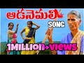 Kanakavva Aada Nemali Song  Full Song  Mangli  Charan spy  Siri  Soukhya