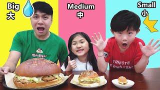 大中小食物挑戰! 美食贏獎品~Small Vs Medium Vs Big Food Challenge!