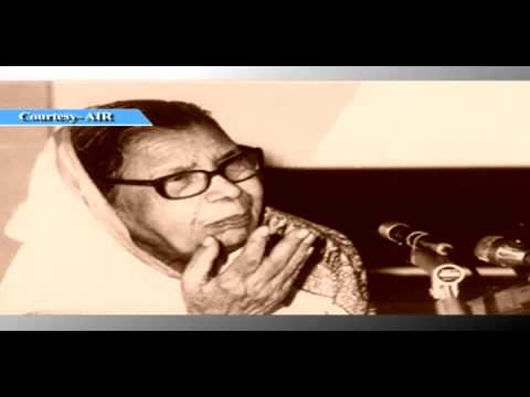 From All India Radio Archives : Voice of Mahadevi Varma