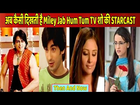 Miley Jab Hum Tum Star Cast Then And Now | The Actors Of Miley Jab Hum Tum Where Are They Now?