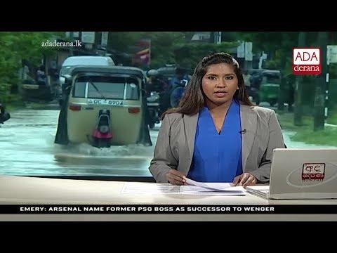 Ada Derana First At 9.00 - English News - 23.05.2018