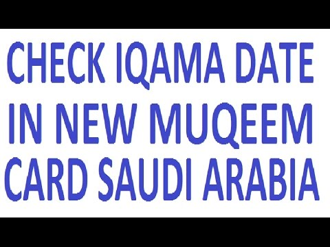 how to check iqama DATE in new muqeem card in saudi arabia