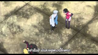 Boruto : Naruto The Movie Trailer 4 [ซับไทย] แฟนคลับนารูโตะ