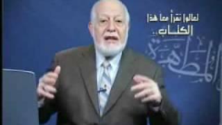 السيرة المطهرة - سيرة حضرة مرزا غلام احمد - حلقة 2 (جزء 1)