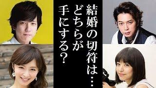 『嵐』松本潤と同メンバーである二宮和也と伊藤綾子に妊娠疑惑が噴出し...