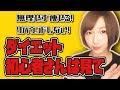 3Dイラスト操作動画 - YouTube