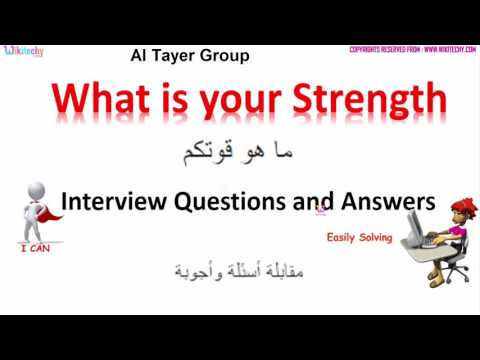 al tayer group top most technical interview questions and answers for freshers  videos مجموعة الطاير