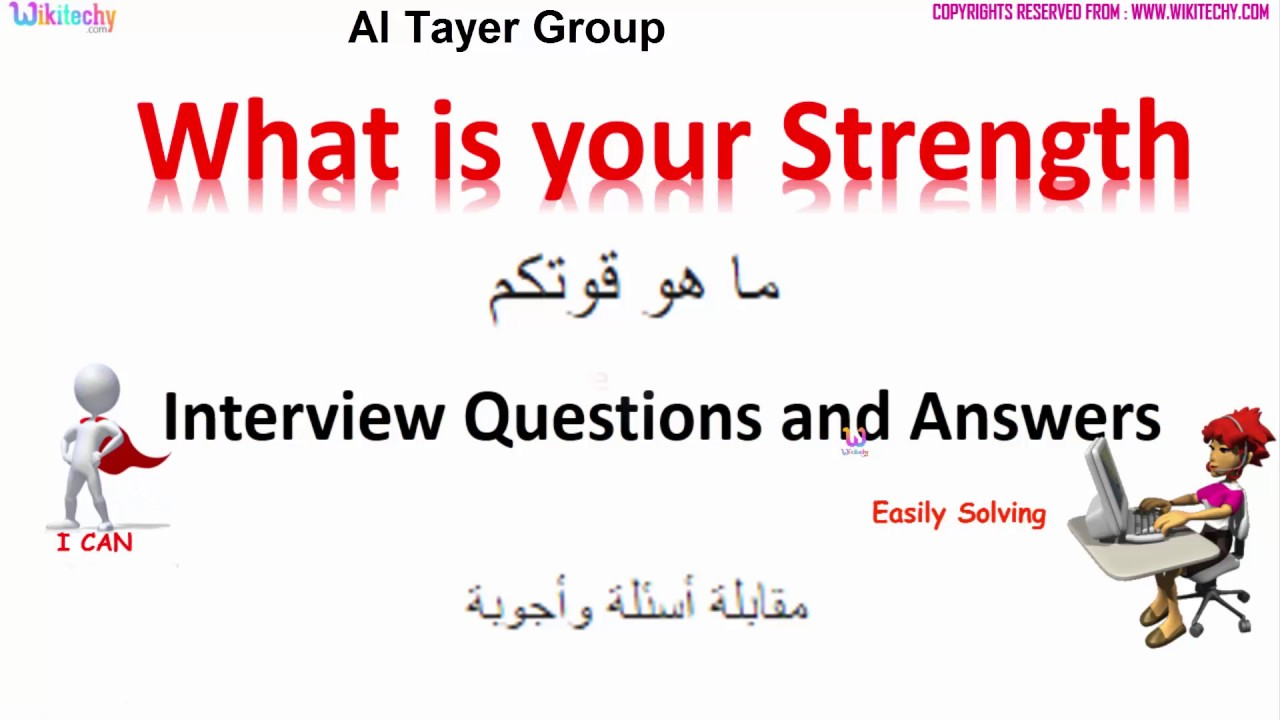 al tayer group top most technical interview questions and answers for freshers videos